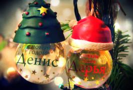 photo8240634965467