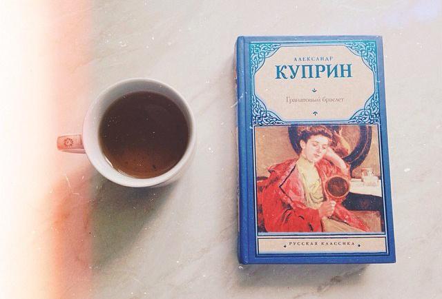 Литературная среда в Минске