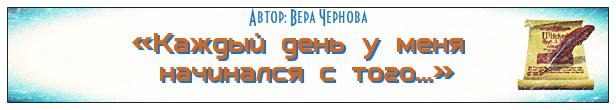 lol1412713489_Вера