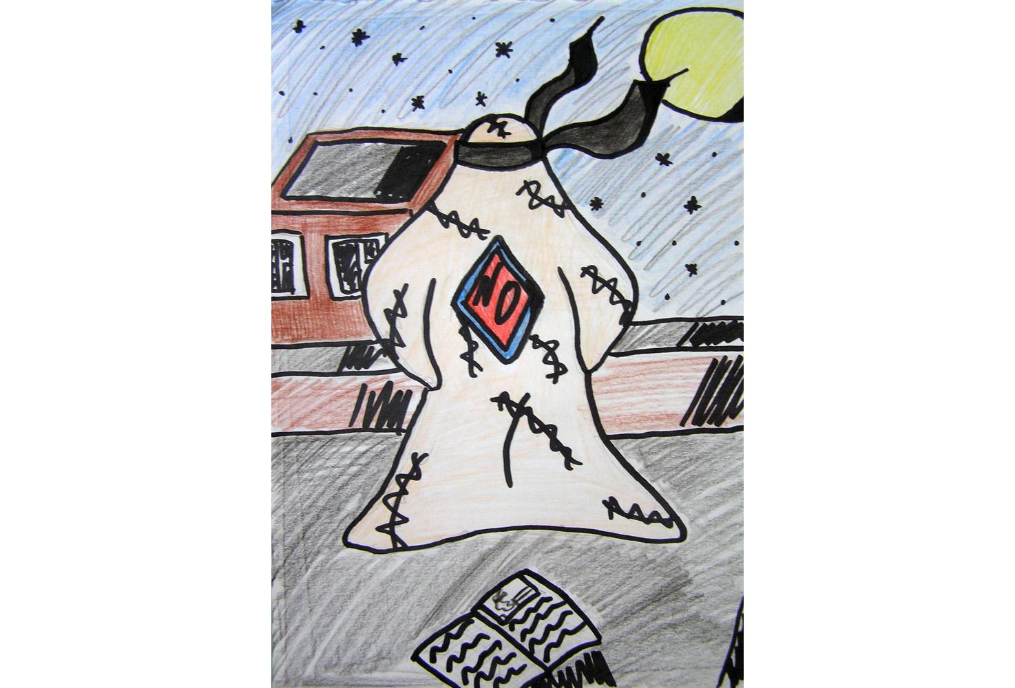 ниндзя-одеяло