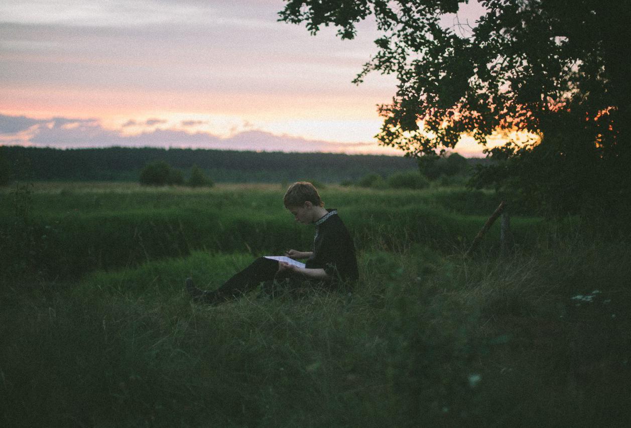 Юный читатель, фото Екатерины Мордачевой
