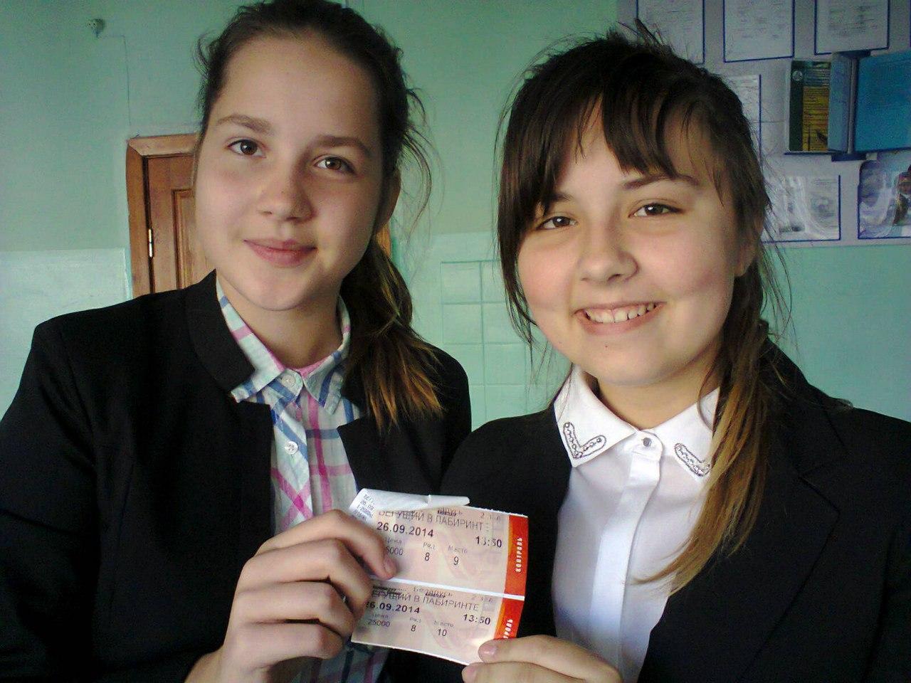 фото Владиславы Пелогейчик и Александры Каленик
