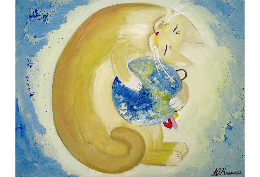 кот и мир