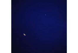 луна и звезда