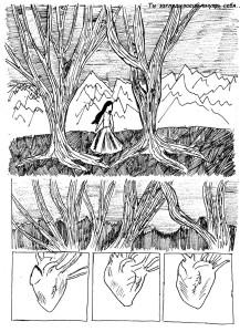 комикс Дорога домой 5