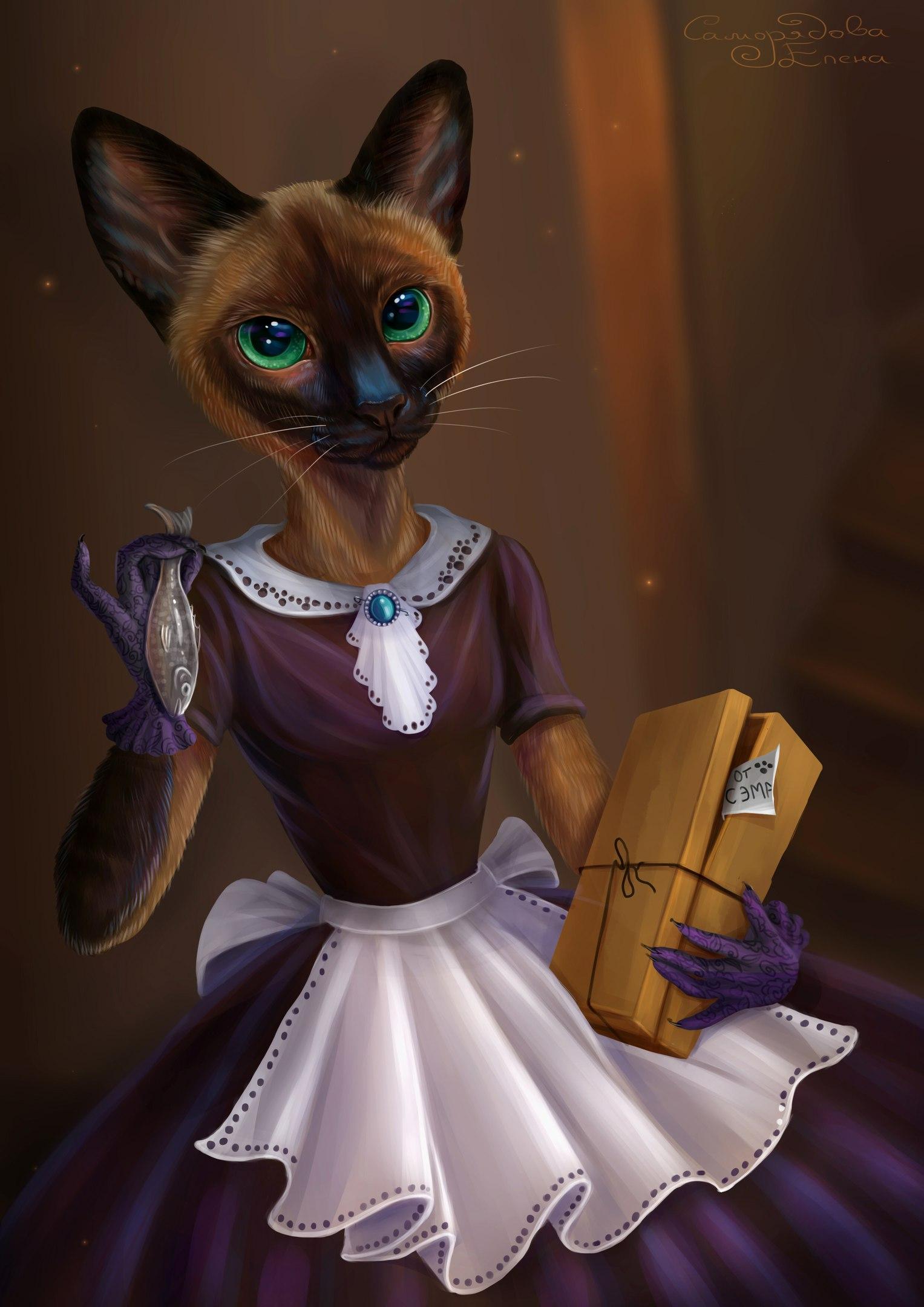 человекоподобная кошка