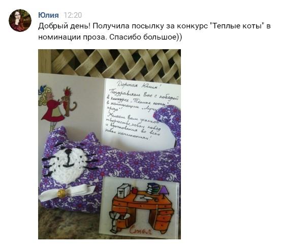 Отзыв Юлии Ходаковой