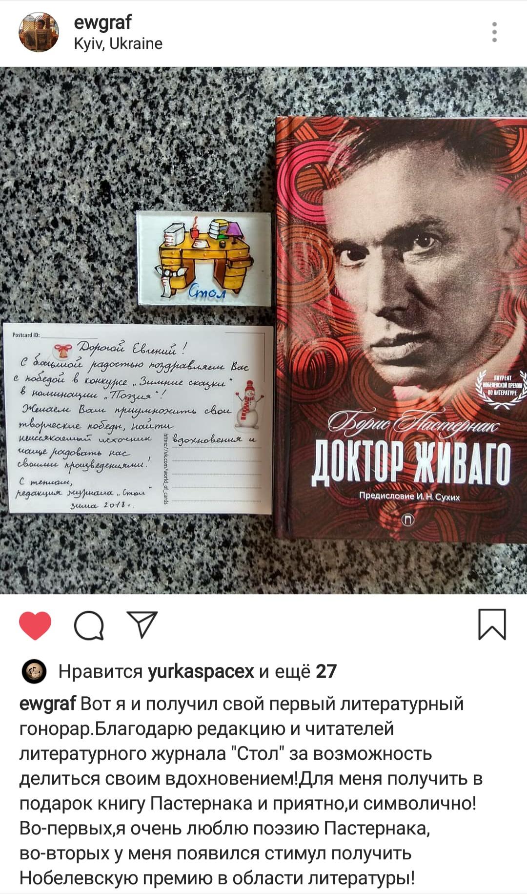 Отзыв Евгения Каштанова