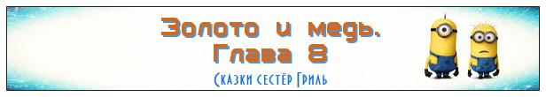 Гриль_8