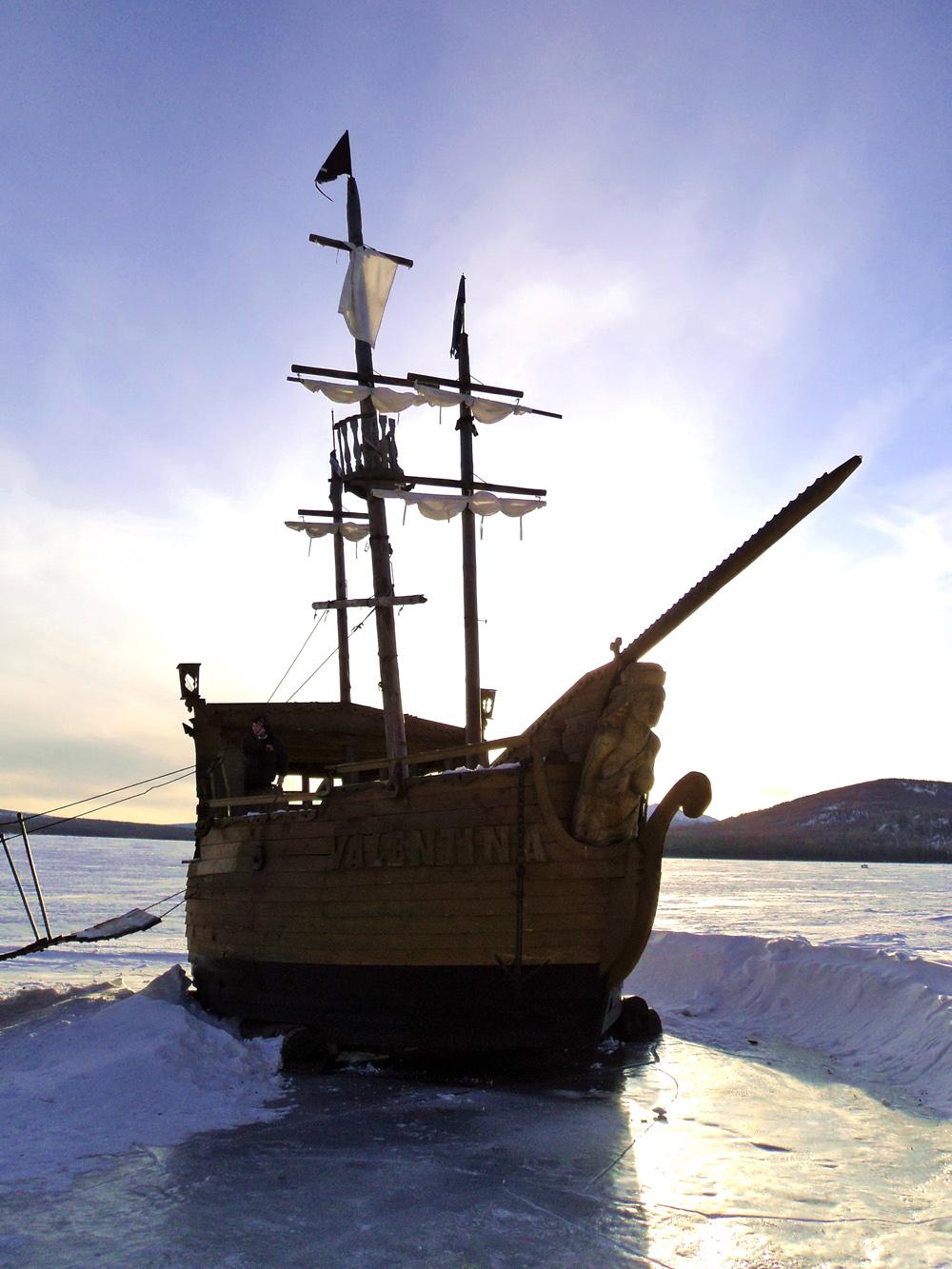 Китова пристань,  Зюраткуль